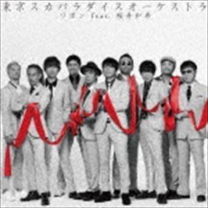 種別:CD 東京スカパラダイスオーケストラ 解説:東京スカパラダイスオーケストラ、デビュー30周年記...