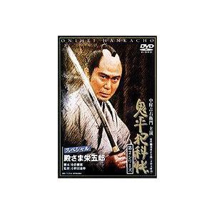 鬼平犯科帳 第2シリーズ 第1巻 殿さま栄五郎スペシャル  [DVD] dss