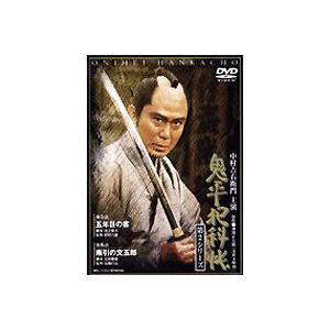 鬼平犯科帳 第2シリーズ 第5巻 [DVD] dss