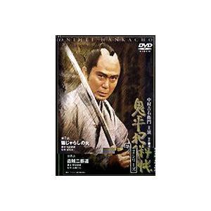 鬼平犯科帳 第2シリーズ 第6巻 [DVD] dss