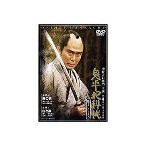 鬼平犯科帳 第2シリーズ 第10巻 [DVD] dss