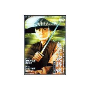 鬼平犯科帳 第3シリーズ 第2巻 [DVD]|dss