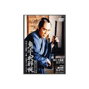 鬼平犯科帳 第4シリーズ 第3巻 [DVD] dss