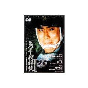 鬼平犯科帳 第5シリーズ 第5巻 [DVD] dss