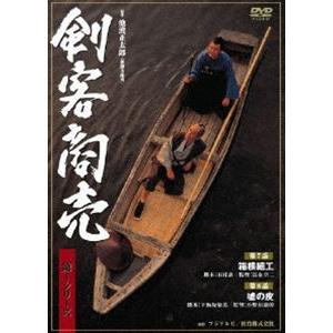 剣客商売 第1シリーズ 第4巻 [DVD]|dss