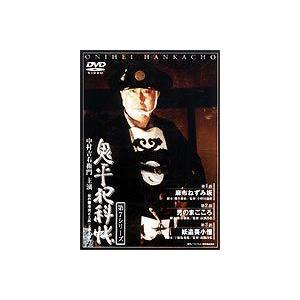 鬼平犯科帳 第7シリーズ 第3巻 [DVD] dss