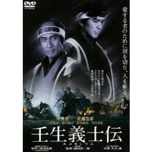 あの頃映画 松竹DVDコレクション 壬生義士伝 [DVD]|dss