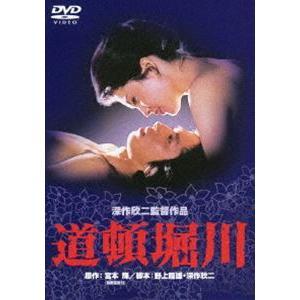道頓堀川 [DVD]|dss