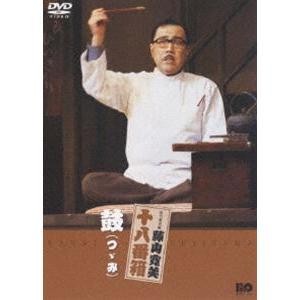 松竹新喜劇 藤山寛美 鼓(つゞみ) [DVD]
