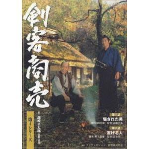 剣客商売 第4シリーズ(7話・8話) [DVD]|dss