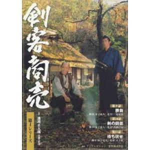 剣客商売 第4シリーズ(9話・10話・11話) [DVD]|dss