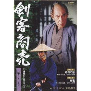 剣客商売 第5シリーズ 第1巻 [DVD]|dss