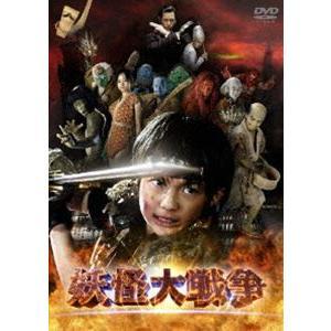 妖怪大戦争 DTSスペシャル・エディション<初回限定生産2枚組> [DVD]