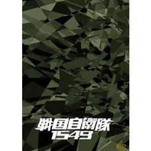 戦国自衛隊1549 DTS特別装備版【初回限定生産】 [DVD]|dss