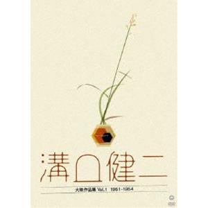 溝口健二 大映作品集vol.1 1951-1954 [DVD]|dss