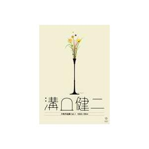 溝口健二 大映作品集 Vol.2 1954-1956 [DVD]|dss