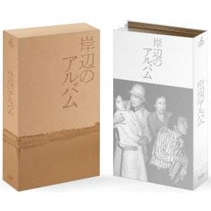 岸辺のアルバム DVD-BOX [DVD]|dss