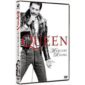 クイーン〜マーキュリー・ライジング〜 [DVD]|dss