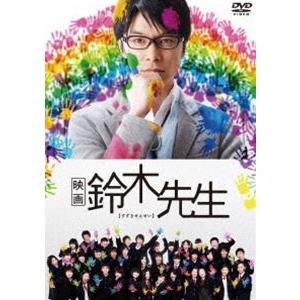 映画 鈴木先生 通常版DVD [DVD]|dss