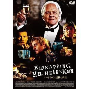 ハイネケン誘拐の代償 [DVD]|dss