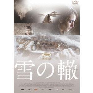 雪の轍 [DVD]|dss
