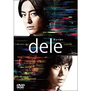 "dele(ディーリー)DVD PREMIUM ""undeleted"" EDITION [DVD]