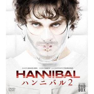 HANNIBAL/ハンニバル コンパクトDVD-BOX シーズン2 [DVD] dss