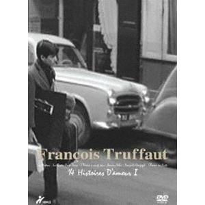 フランソワ・トリュフォー DVD-BOX「14の恋の物語」[I] [DVD]|dss