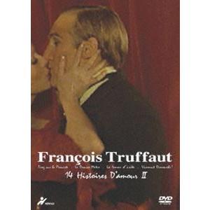 フランソワ・トリュフォー DVD-BOX「14の恋の物語」[II] [DVD]|dss