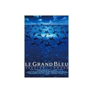 グラン・ブルー 完全版-デジタル・レストア・バージョン- [DVD]|dss