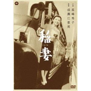 稲妻 [DVD] dss