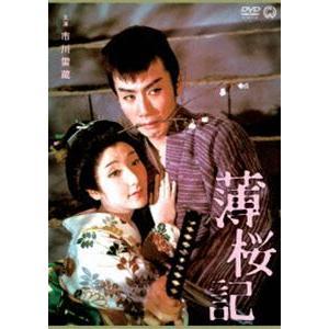 薄桜記 [DVD]|dss