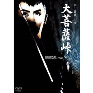 大菩薩峠 [DVD]|dss