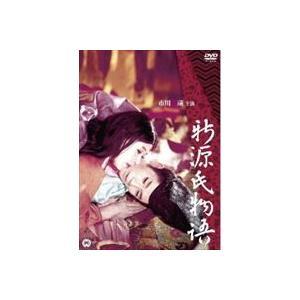 新源氏物語 [DVD] dss