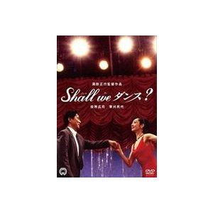 Shall we ダンス? [DVD] dss