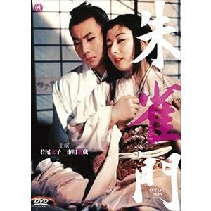 朱雀門 [DVD] dss