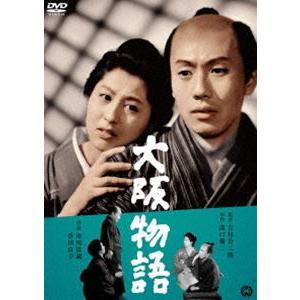 大阪物語 [DVD] dss