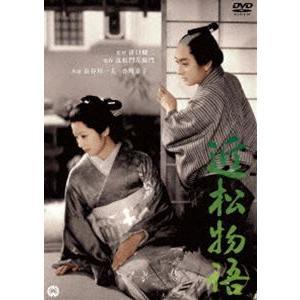 近松物語 [DVD]|dss