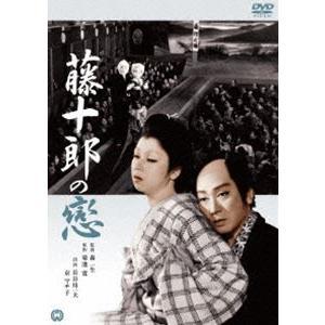 藤十郎の恋 [DVD] dss
