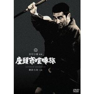 座頭市喧嘩旅 [DVD] dss