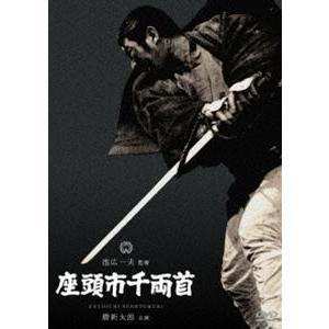 座頭市千両首 [DVD] dss
