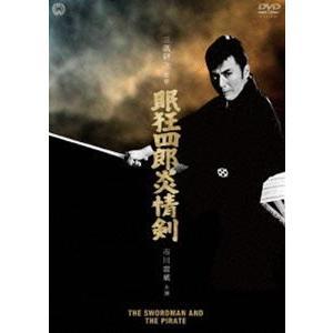 眠狂四郎炎情剣 [DVD]|dss