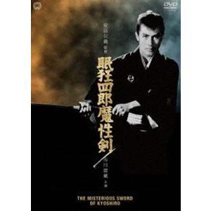 眠狂四郎魔性剣 [DVD] dss