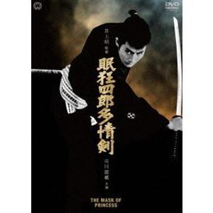眠狂四郎 多情剣 [DVD] dss