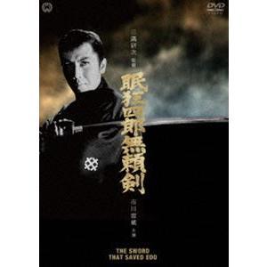 眠狂四郎 無頼剣 [DVD] dss