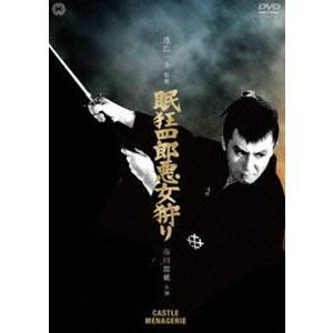 眠狂四郎 悪女狩り [DVD] dss