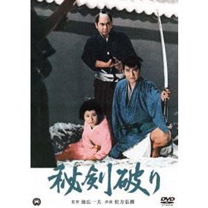 秘剣破り [DVD]|dss
