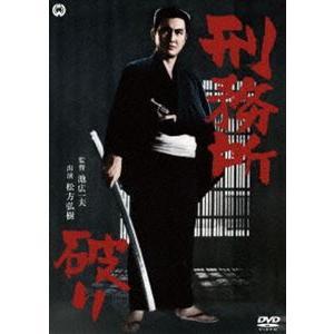 刑務所破り [DVD] dss