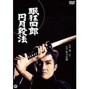 眠狂四郎 円月殺法 [DVD]|dss