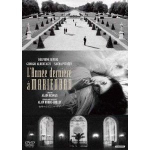去年マリエンバートで 4Kデジタル修復版 [DVD]|dss